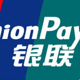 銀聯カードとは、中国国民のお財布代りのクレジットカード!?