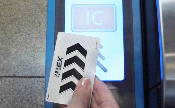 JR東海プラスEXカードで改札タッチしている画像