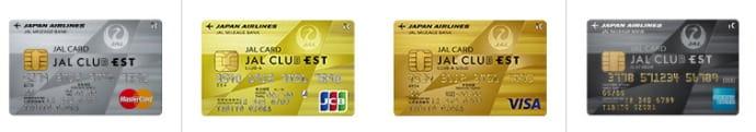 JAL CLUB ESTタイプのJALカード