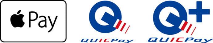 QUICPayマーク画像