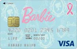 ライフカード「Barbie」