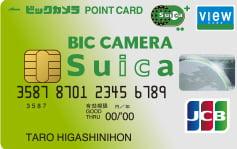 ANA VISAカード/ANA VISA Suicaカード