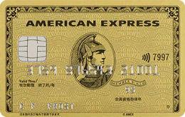 JCB「JCB 法人カード」