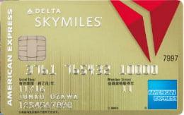 デルタアメックスゴールドカード