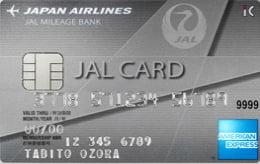 JAL アメリカン・エキスプレス