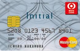 イニシャルカード