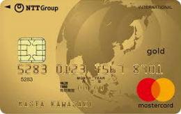 NTTグループカードゴールド