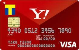 Yahoo JAPAN カード