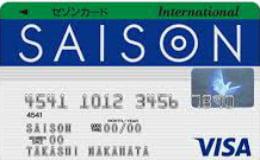 JMBローソンPontaカード