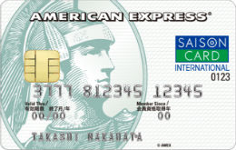 VIASO(ビアソ)カードはオートキャッシュバックで高還元!