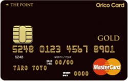 オリコ「OricoCard THE POINT PREMIUM GOLD」