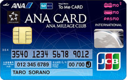 ANA To Me CARD PASMO JCB(ソラチカカード)