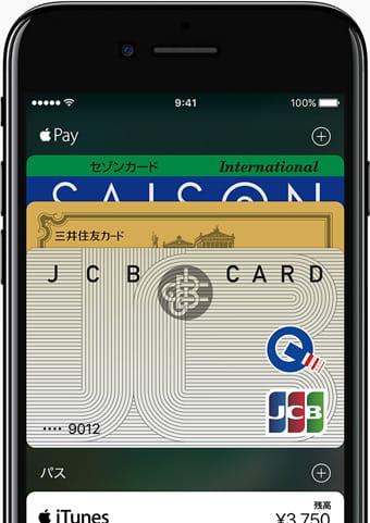 Apple Payスキャン説明画像