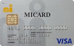 MICARD(エムアイカード)の画像