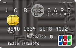 JCB CARD EXTAGEディズニーデザイン