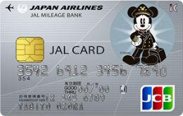 JAL・JCBカードのディズニー・デザイン
